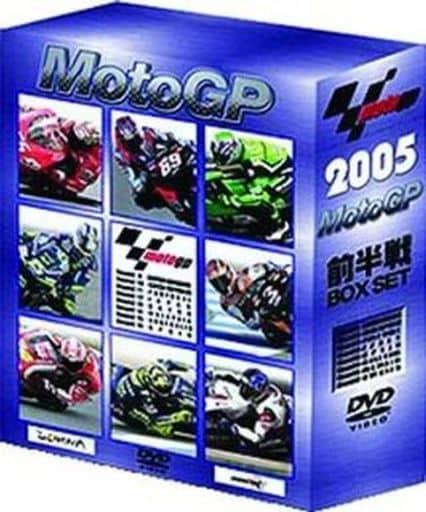 2005 MotoGP 前半戦BOXSET<9枚組>