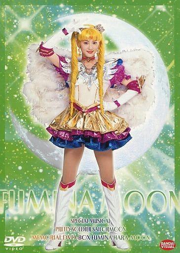 美少女戦士セーラームーンメモリアル DVD-BOX 原史奈編