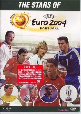 UEFA EURO 2004ポルトガル大会スター