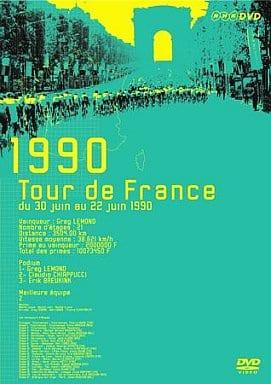 ツール・ド・フランス1990Zチーム快走エース