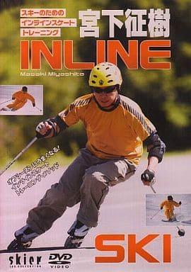 宮下征樹 スキーのためのインラインスケートトレーニング