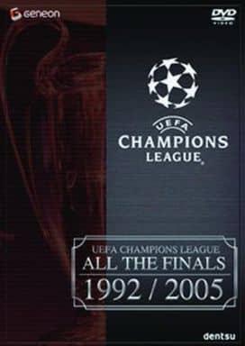 サッカー/UEFAチャンピオンズリーグ THE FINALS 1992-2005