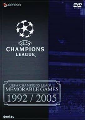 サッカー/UEFAチャンピオンズリーグ 名勝負集 1992-2005