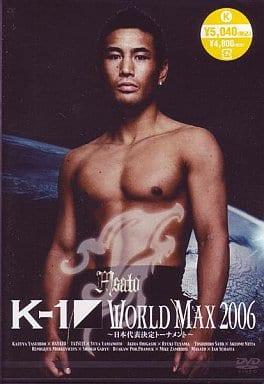格闘技/K-1 WORLD MAX 2006 日本代表決定トーナメント