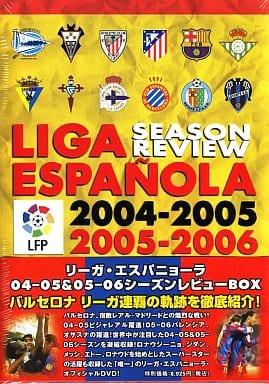 サッカー/FCバルセロナ 華麗なる王者 スペインリーグ04-05/05-06シーズン
