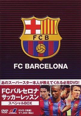 サッカー/FCバルセロナ・サッカーレッスン スペシャルBOX