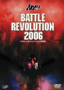 プロレスリングNOAH バトル・レヴォリューション2006