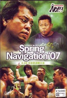 プロレスリングNOAH Spring Navigation '07 4.28 日本武道館大会