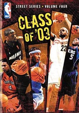 バスケットボール/NBAストリートシリーズ(4)