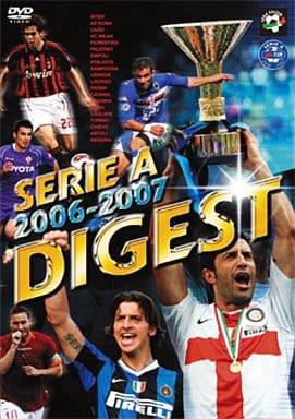 セリエA  2006-2007  ダイジェスト