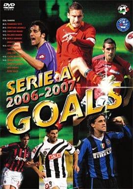 セリエA  2006-2007  ゴールズ