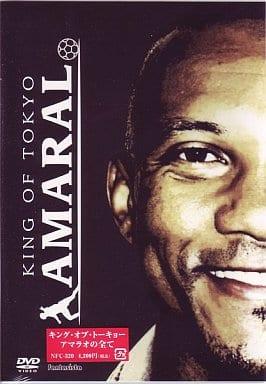 KING  OF  TOKYO  AMARAL