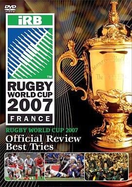 ラグビーワールドカップ2007  プレミアムBOX