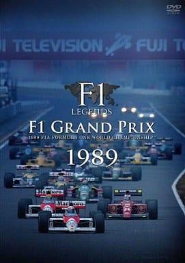 F1  LEGENDS「F1グランプリ1989」