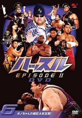 ハッスル  EPISODE2  DVD6
