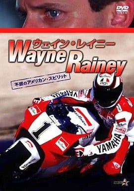 ウェイン・レイニー Wayne Rainey