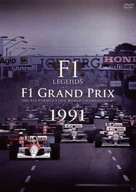 F1 LEGENDS F1 Grand Prix 1991
