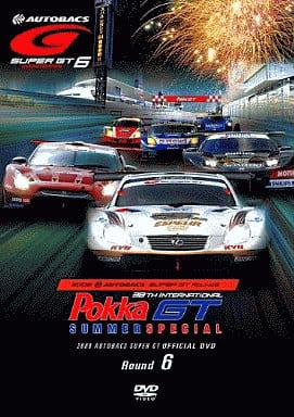 SUPER GT 2009 ROUND6 鈴鹿サーキット