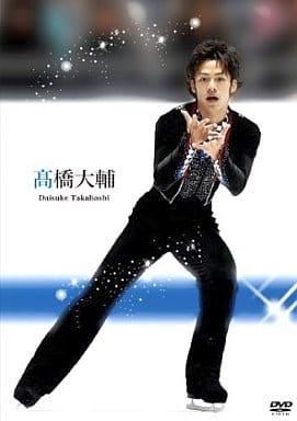 高橋大輔 Daisuke Takahashi