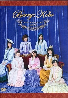 Berryz工房 DVD MAGAZINE Vol.15