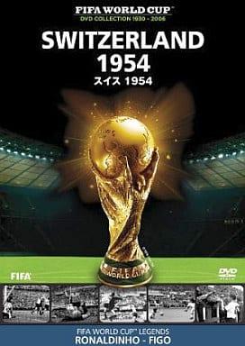 FIFA ワールドカップ スイス 1954