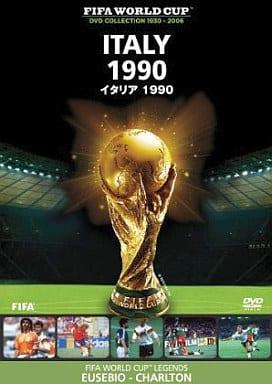 FIFA ワールドカップ イタリア 1990