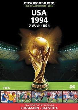 FIFAワールドカップ アメリカ 1994