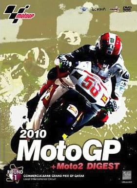 2010MotoGP + Moto2公式DVD R1 カタールGP