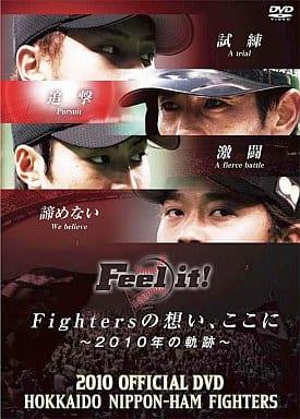 北海道日本ハムファイターズ 2010 オフィシャルDVD