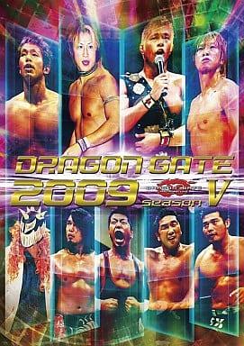 DRAGON GATE 2009 season.V