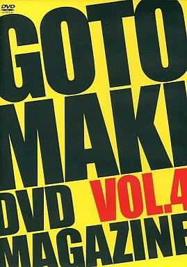 GOTO MAKI DVD MAGAZINE Vol.4