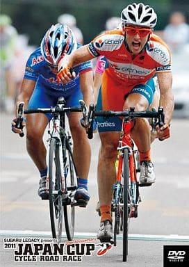 ジャパンカップ サイクルロードレース 2011 特別版
