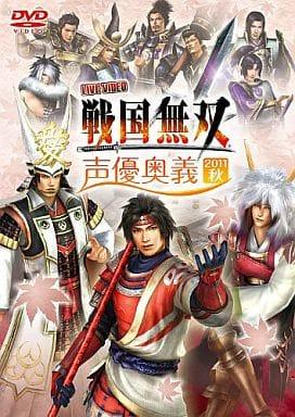 ライブビデオ 戦国無双 声優奥義 2011秋