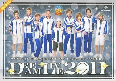 ミュージカル テニスの王子様 DREAM LIVE 2011[初回限定版]