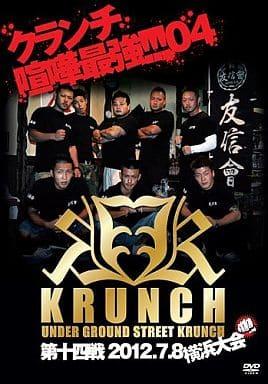 KRUNCH 第14戦 2012.7.8 横浜大会