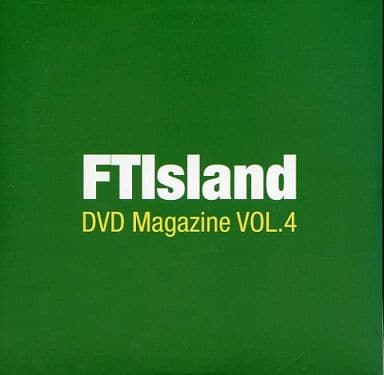 FTISLAND DVD Magazine VOL.4 (FC限定品)