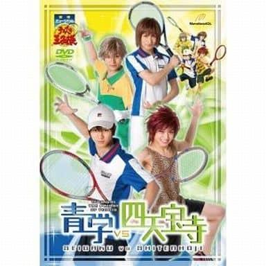 ミュージカル テニスの王子様 青学VS四天宝寺 [初回限定版]