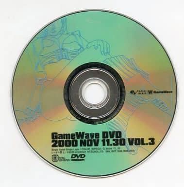 GameWave DVD 2000 NOV 11.30 VOL.3