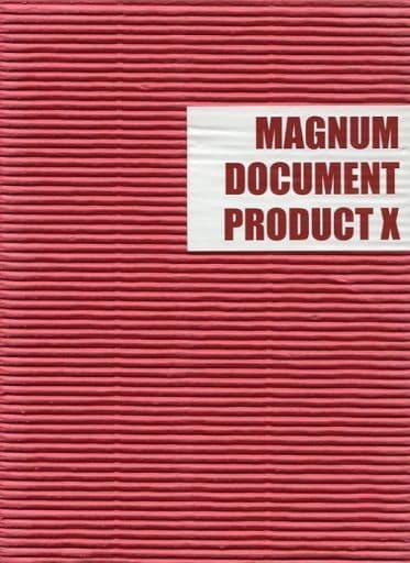 福山雅治 / MAGNUM DOCUMENT PRODUCT X