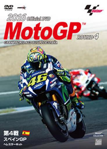 2016MotoGP Round4 スペインGP