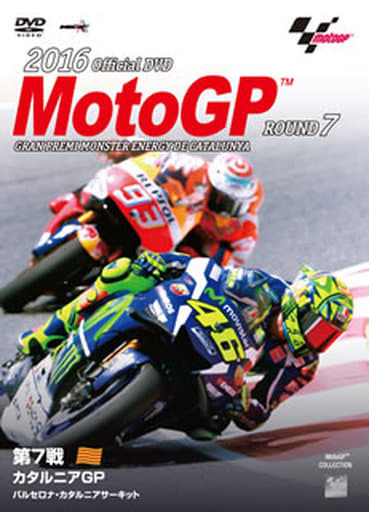 2016MotoGP Round7 カタルニアGP