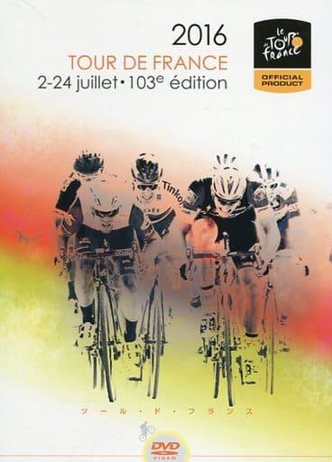 ツール・ド・フランス 2016 スペシャル BOX