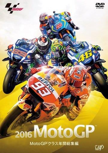 2016 MotoGP MotoGPクラス年間総集編