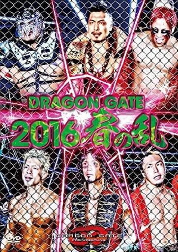 DRAGON GATE 2016 春の乱