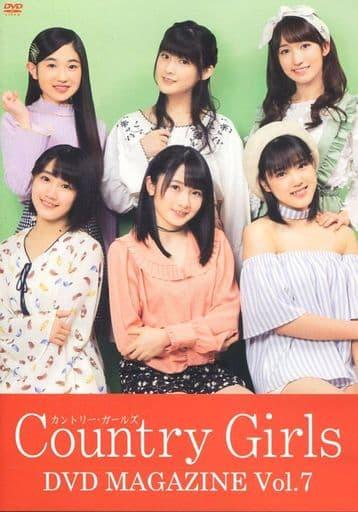 Country Girls DVD MAGAZINE Vol.7
