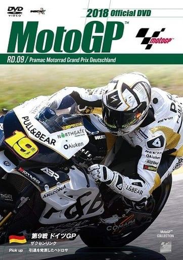 2018 MotoGP 公式DVD Round 9 ドイツGP