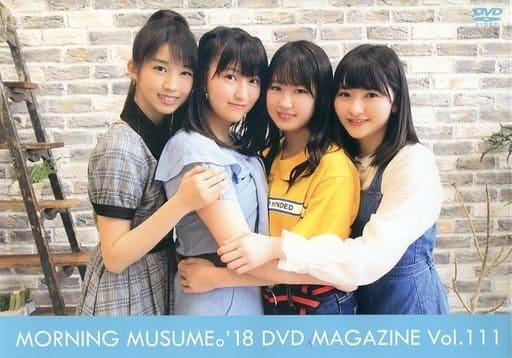 MORNING MUSUME。'18 DVD MAGAZINE Vol.111