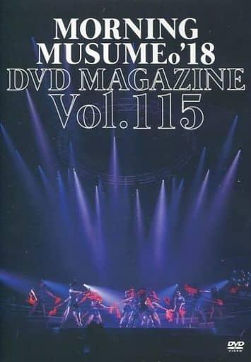 MORNING MUSUME。'18 DVD MAGAZINE Vol.115