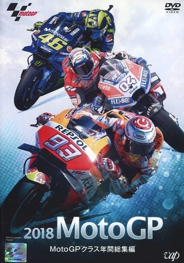 2018 MotoGP MotoGP クラス年間総集編