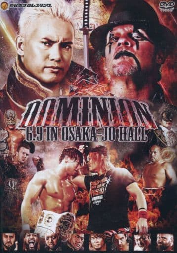 DOMINION 2019.6.9 in OSAKA-JO HALL